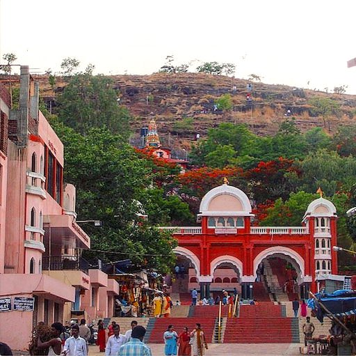 Car rental for Chaturshringi Temple