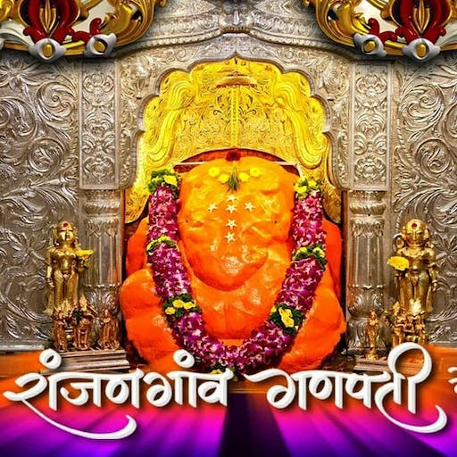 Car rental for Ranjangaon Ganpati