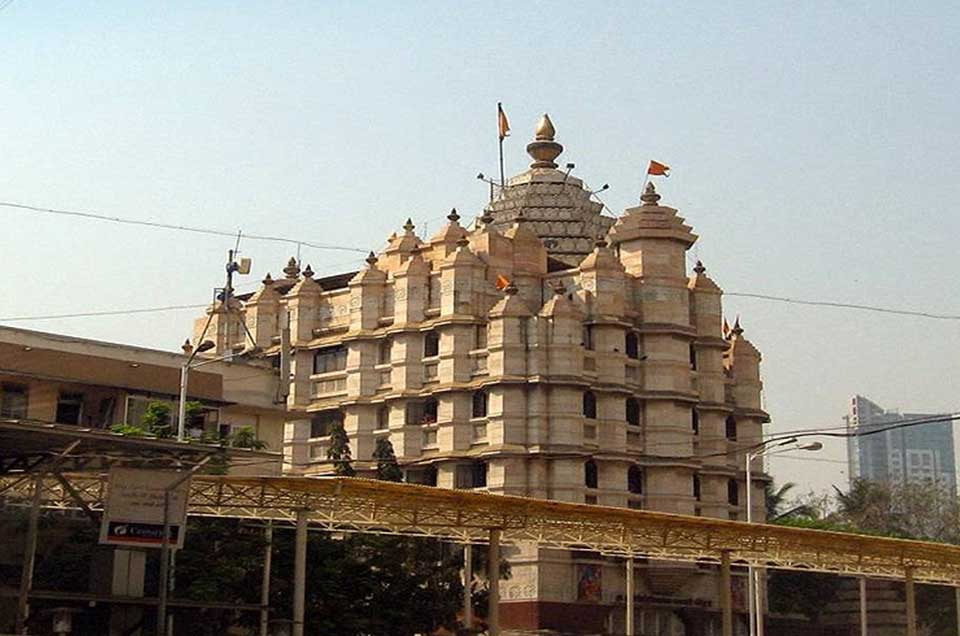 Siddhivinayak Darshan with PuneTours