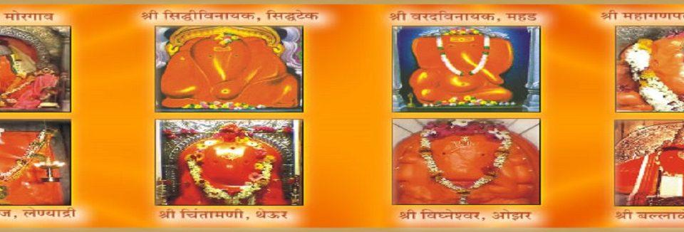 Ashtavinayak Darshan From Pune