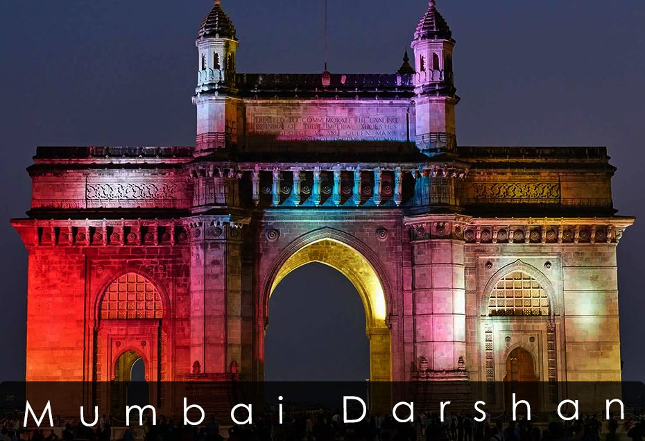 Mumbai Darshan With Pune Tours