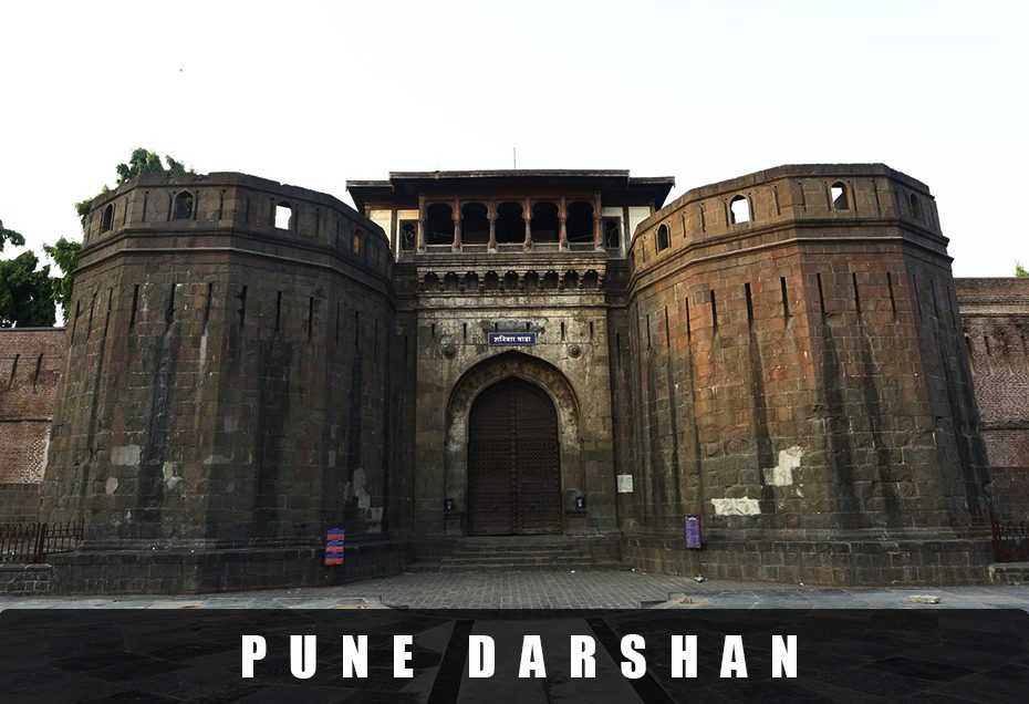 pune darshan tour by car